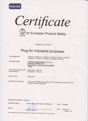 S CERTIFICATE of IP67 PLUGS 16A/32A