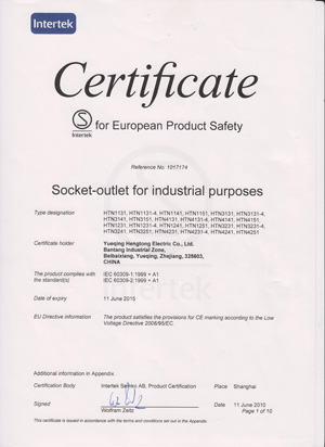 S CERTIFICATE of IP67 SOCKETS 16A/32A